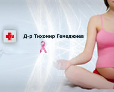 Д-р Тихомир Гемеджиев