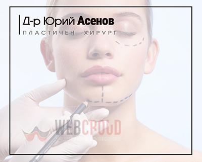 Д-р Юрий Асенов