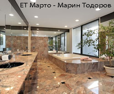 ЕТ Марто - Марин Тодоров