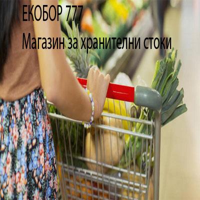 ЕКОБОР 777
