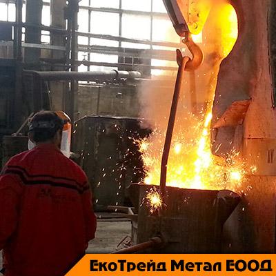 Екотрейд Метал ЕООД