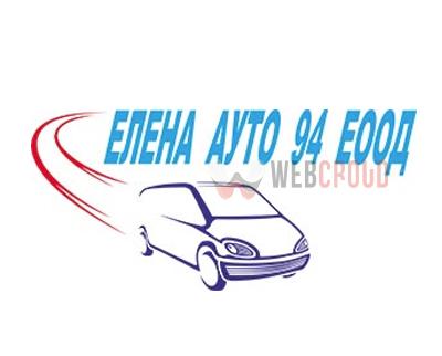 Автоцентър Елена Ауто 94