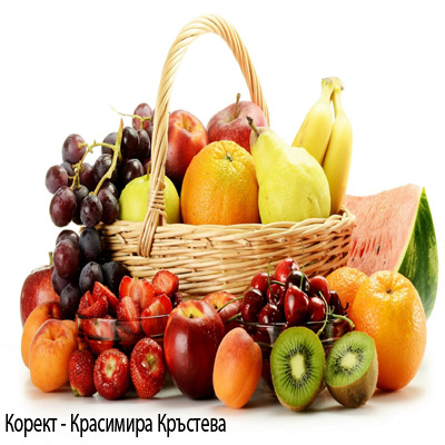 Корект- Красимира Кръстева