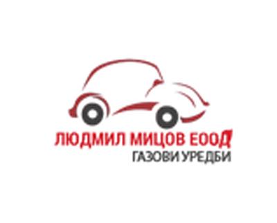 Людмил Мицов ЕООД