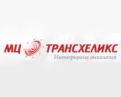 Медицински център ТРАНСХЕЛИКС