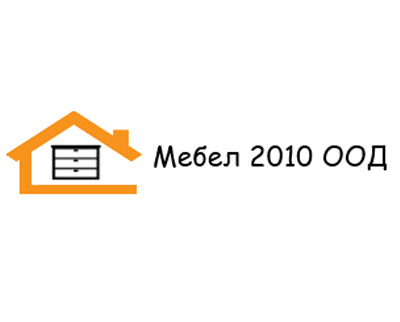 Мебел 2010 ООД