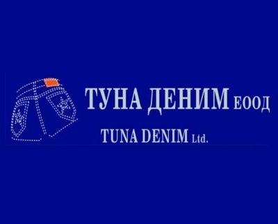 Туна Деним ЕООД