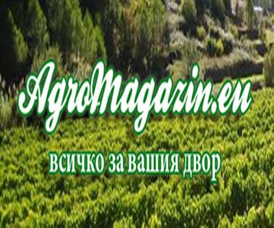 Агро Магазин