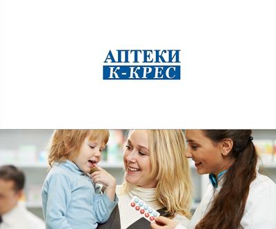 Аптеки К-КРЕС