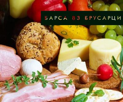 Магазин за хранителни стоки Барса 83