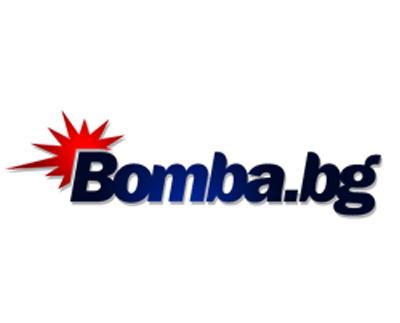 Bombabg