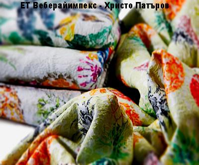 ЕТ Веберайимпекс - Христо Патъров