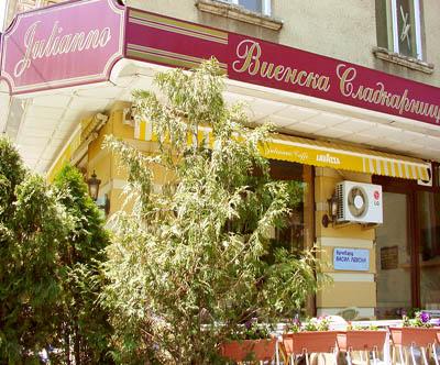 Виенска сладкарница Джулиано