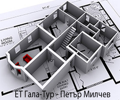 ЕТ Гала-Тур - Петър Милчев