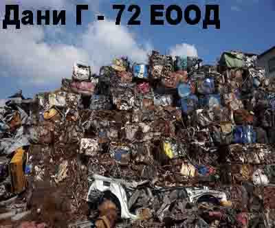 Дани Г - 72 ЕООД