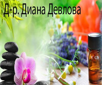 Д-р Диана Девлова
