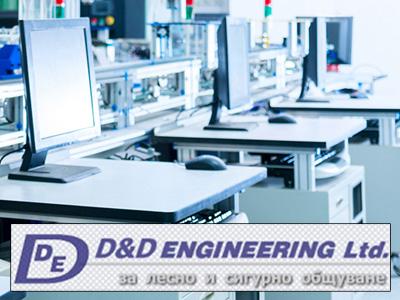 Д и Д Инженеринг ООД
