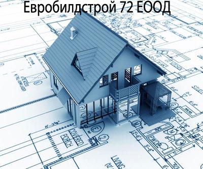 Евробилдстрой 72 ЕООД