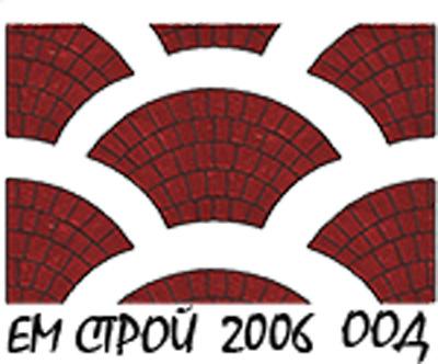 ЕМ СТРОЙ 2006 ООД