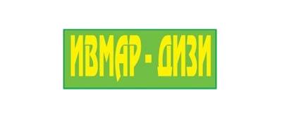 ИВМАР - ДИЗИ ЕООД