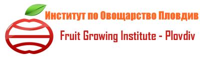 Институт по Овощарство Пловдив