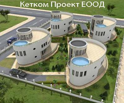 Кетком Проект ЕООД