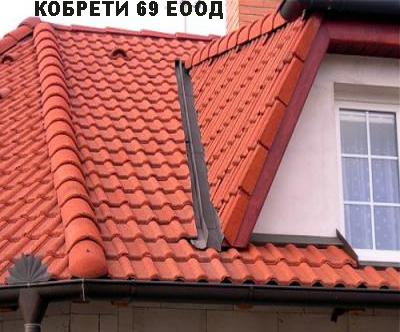 КОБРЕТИ 69 ЕООД