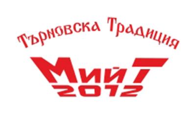 Мийт 2012 ЕООД