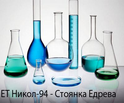 ЕТ Никол-94 - Стоянка Едрева