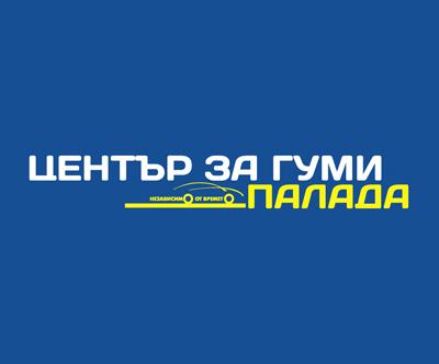 Палада НМК ЕООД