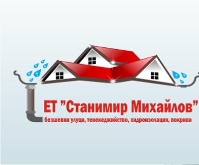 ЕТ Станимир Михайлов