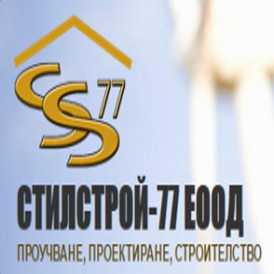 Стилстрой 77 ЕООД