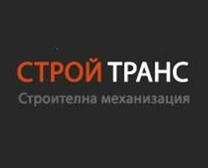 Строй Транс ЕООД
