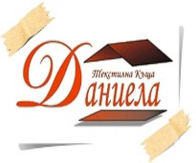 Текстилна Къща Даниела ЕООД