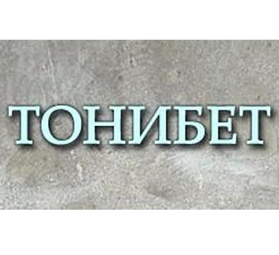 ТОНИБЕТ ООД