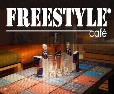 Кафе-бар Фристайл