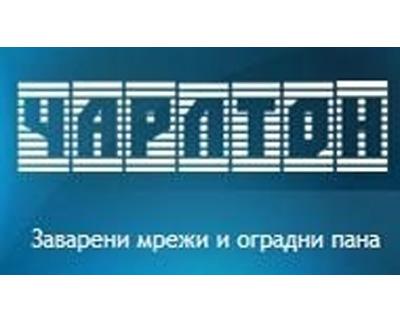 ЧАРЛТОН ЕООД