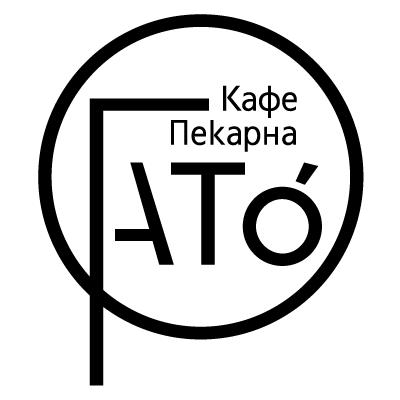 Гато Кафе Пекарна