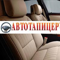 ЕТ Анекс – Димитър Славчев