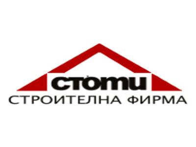 ЕТ Стоми Стоимен Грозданов