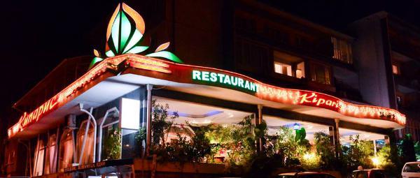 Ресторант Кипарис