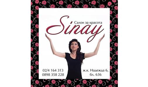 SINAY Студио за красота