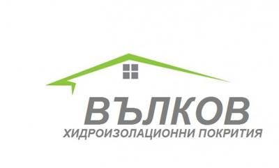Владимир Вълков ЕТ