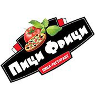 Пица-ресторант Пици Фрици
