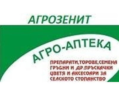 Агроаптека Агрозенит