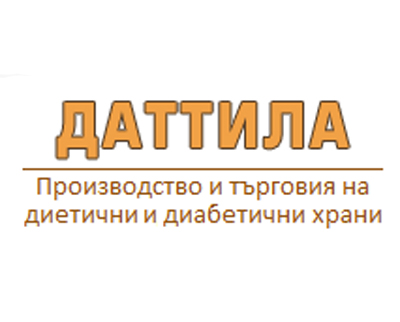 Даттила
