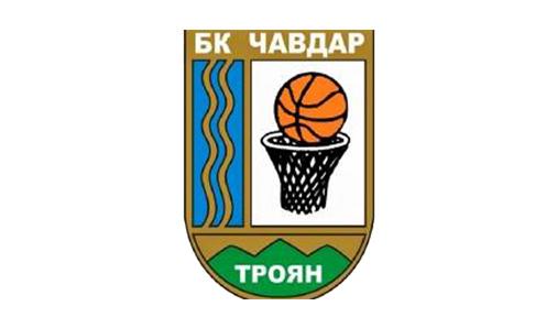 Сдружение баскетболен клуб Чавдар