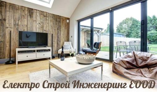 Електро Строй Инженеринг ЕООД