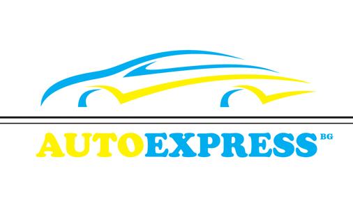 Ауто Експрес БГ ООД