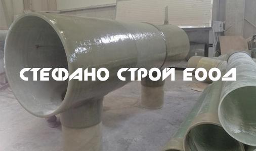 Стефано строй ЕООД